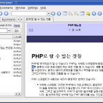Searching in the Korean CHM file