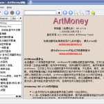 Viewing the CHM file in Chinese (Mandarin)