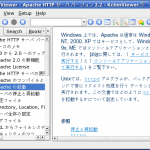 Viewing the CHM file in Japanese