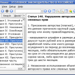 Viewing the CHM file in Russian