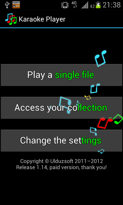 Karaoke Player for Android | UlduzSoft